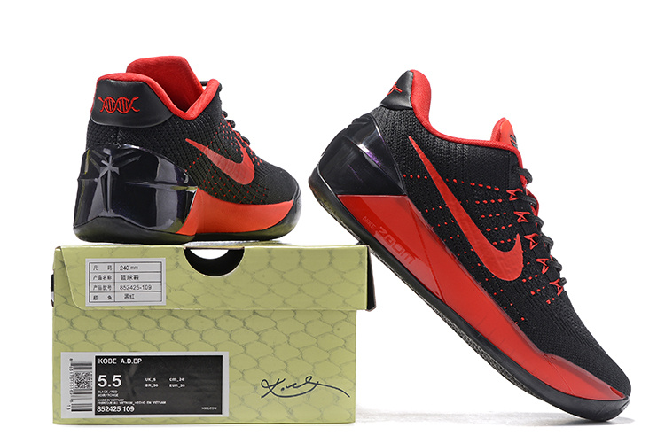 ... Sophisticated Technology Nike Kobe AD EP Black Red 852425 109 Women's  Basketball Shoes