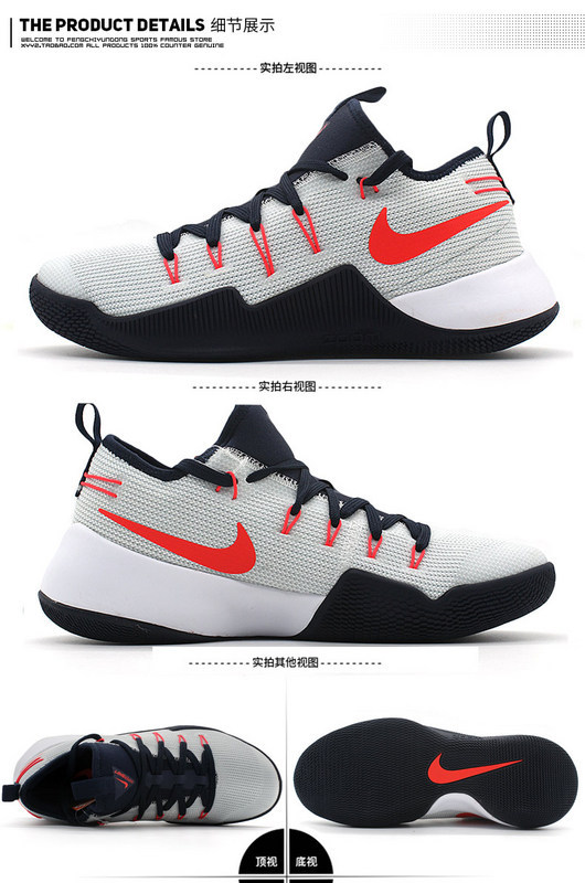 4c3a25ef619e ... Have Personality Nike Hypershift 2017 PE EP Black Gray Red Men s  Running Shoes