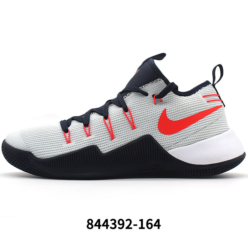 cheaper 59c37 bc592 Have Personality Nike Hypershift ...